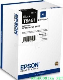 epson scan dx4450