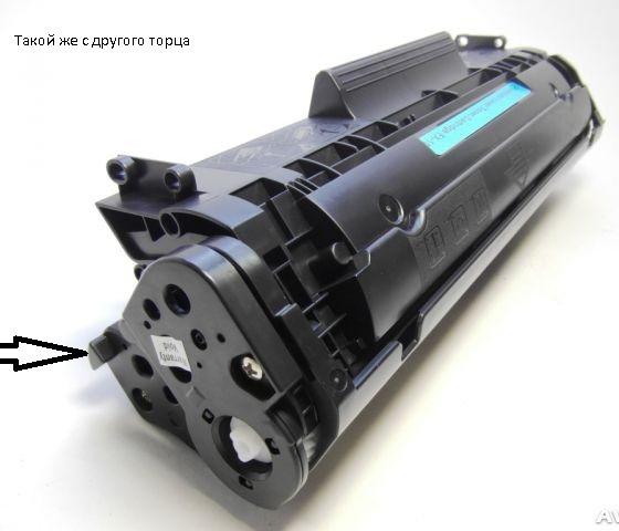 Canon fx-10 0263b002 картридж для l100 / l120, черный, 2000стр